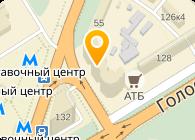 АПК Сервис, ООО
