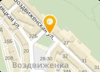 Аматекс-Украина, ООО