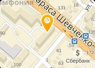 ХимПром Украина, ООО