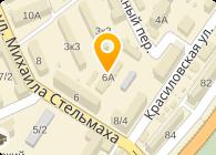 Киев Полтава, ЧП