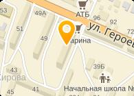 Агротанков, ЧП