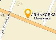 Иваньковский сахарный завод, ГП
