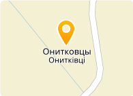 Ф.Х. Родючисть
