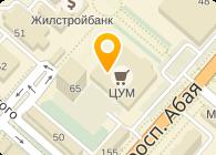Olzha trade house (Олжа трейд хаус), ТОО