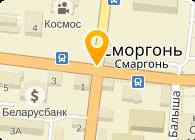 """ФХ """"АгроВикоп"""""""