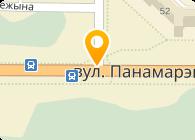 Ункомбел, ЧТУП, Минск