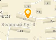 ПитМин, ТЧУП