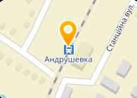 Андрушевское, ПАО