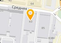 Агри Заатен Украина, ООО