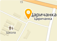 Царичанский консервный завод, ООО