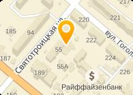 Пастабелла, ООО