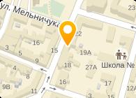 Западно-Украинская правнича фундация, ООО