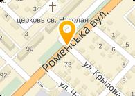 Шелудченко, ЧП