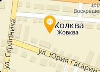 КТВ, ФЛП
