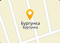 Бойчук Р.А., ЧП