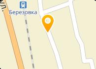 Земельный Кодекс, ЧП, Шепотыненко А. В., СПД