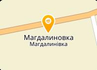 Светлана, ООО