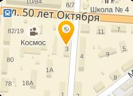 Заатен Унион Украина, ООО