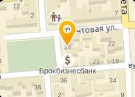 Лугансксортсемовощь, ОАО