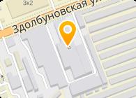 Агрозахист Кий, ООО