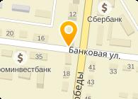 Рута-Плюс, ООО