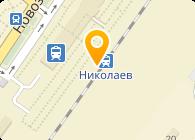 Баштанская Райсельхозхимия, ОАО