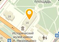 Агрикола Украина, ООО