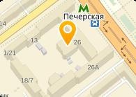 Орфис Украина, ООО