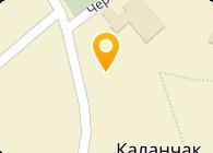 Украинские рисовые системы, ООО