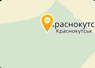Рябоконевское, ФХ