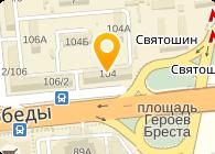 Трансхлебэкспорт, ООО