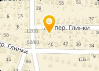 ТК Аналог, ООО