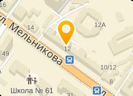 Грозбер Украина, ООО
