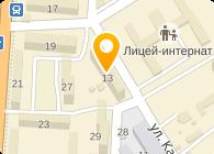 Агропласт, ООО
