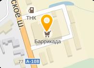 ООО КЛИМАТ ПРОМ