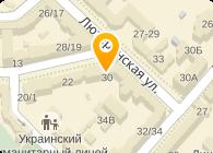 Энергия НВЦ, ООО