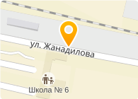 Грин-Хауз дистрибьюшн Кызылорда, ТОО