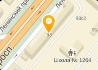 Отделение Ленинский проспект, 93