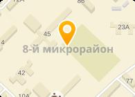 Грибы Казахстана, ИП