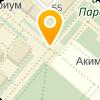 Mika Group (Мика Групп), ТОО
