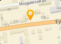 Уралхимпродукт, ТОО