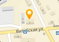 Витебский зональный институт с/х НАН Беларуси, РУП