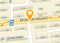 Садовый центр «Green Service»