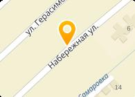 Шиколаевское, КФХ