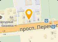 Автополив-Гарант, ООО