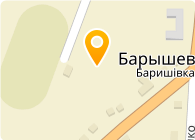 Бурковський, СПД