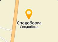 Усадьба Кропивницкого, Фермерское хозяйство