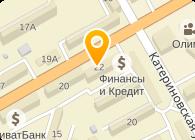 Интеп, ООО