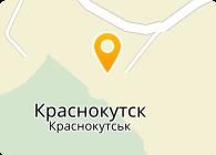 Краснокутская опытная станция института садоводства, ГП