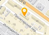 Арт-транзит, ООО